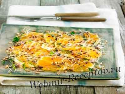 Фруктовый салат с капустой