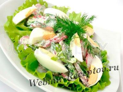 Салат с майонезно-сметанным соусом