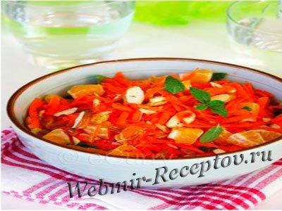 Салат морковный с апельсинами