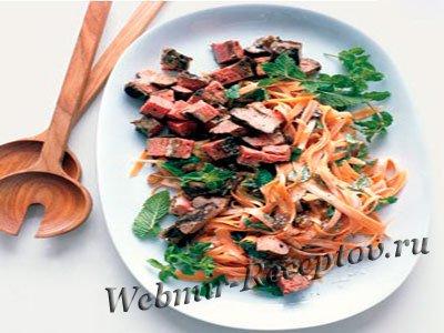 Салат с мясом ягненка