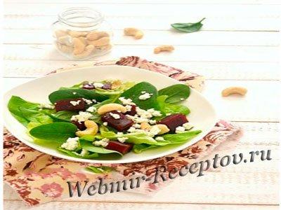 Творожная овощная закуска