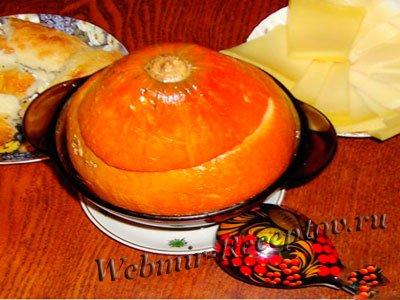 Суп с мускатным орехом