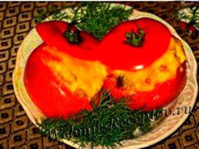 Жульен в помидорах