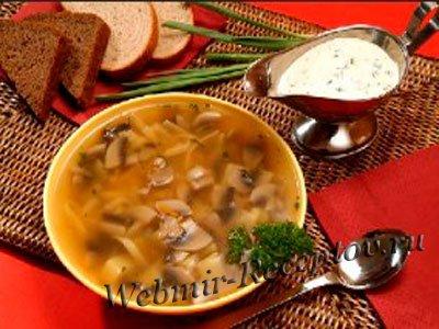 Суп с крольчатиной