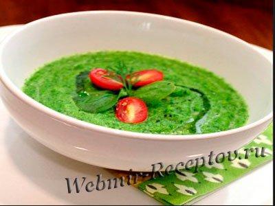 Освежающий суп со шпинатом