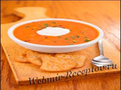 Сладкий суп из томатов
