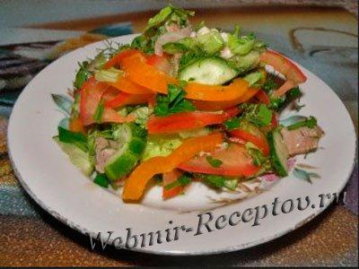 Салат с говядирной