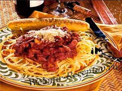 "Спагетти с баклажаном ""По-сицилийски"""