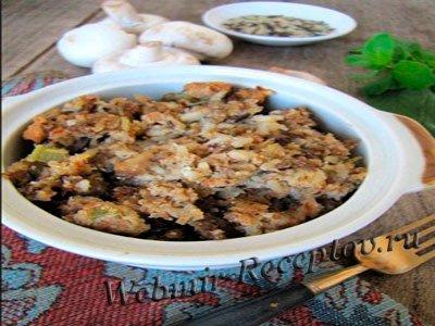 Пряный рис с грибами