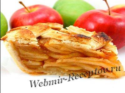 """Яблочный пирог """"Вкусняшка"""""""