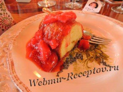 Ревеневый торт с аперитивом