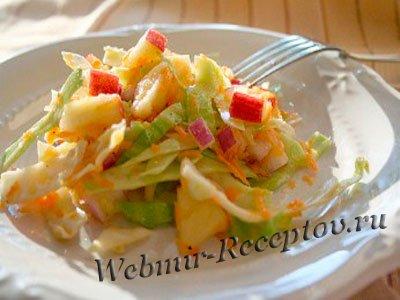 Капустно-яблочный салат