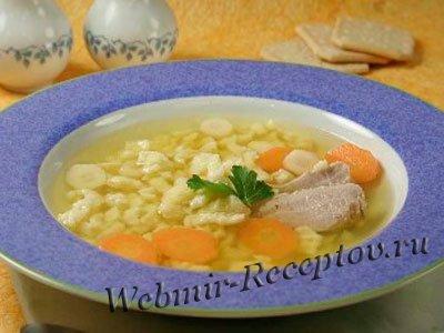 Суп-пюре из телятины