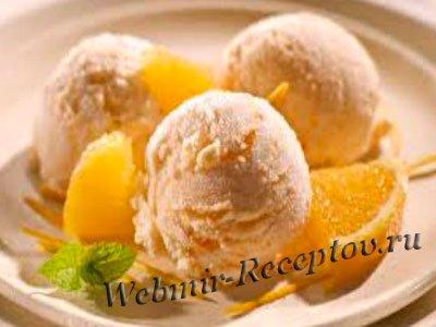 Мороженое из апельсинов