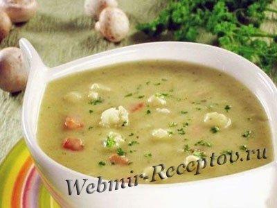 Клюквенный суп