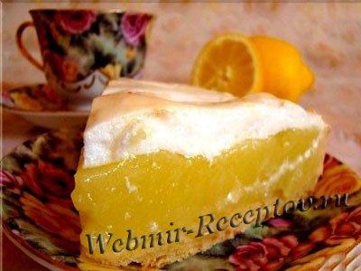Лимонный торт с грушами