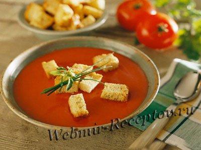 "Суп овощной ""Синьор Помидор"""
