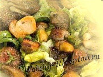 Грибной салат с гренками