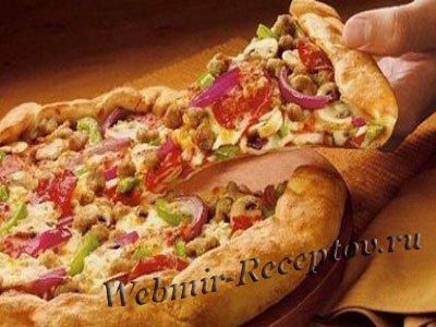 """Пицца с ветчиной """"Коломбина"""""""
