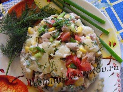 """Салат с куриным окорочком """"Вкуснотеево"""""""