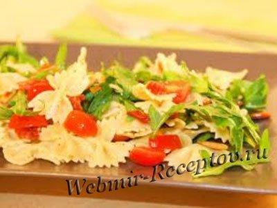 Салат с фарфалле