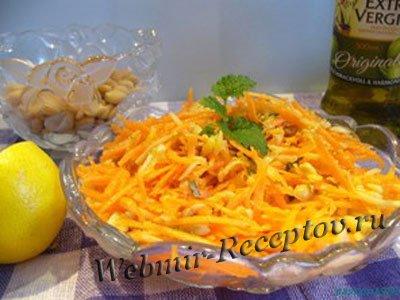 Морковно-фасолевый салат