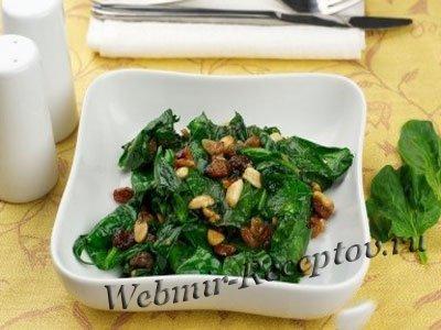 Горячий салат из шпината