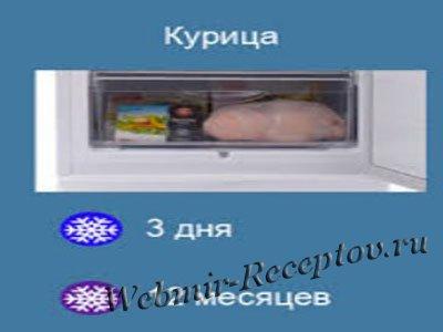 Как хранить курицу