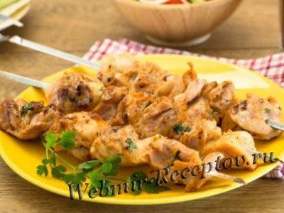 Куриный шашлык в кефирном маринаде