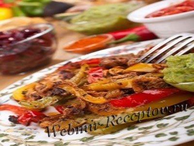 Овощи по-мароккански