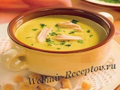 Вегетарианский суп