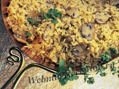 Пряный рис с шампиньонами