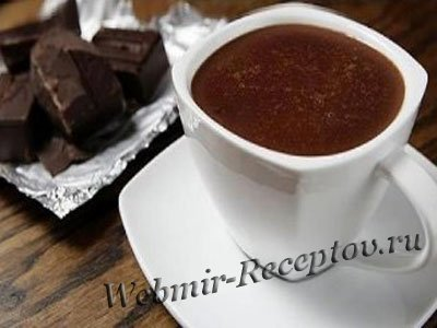 """Горячий шоколад """"По-итальянски"""""""