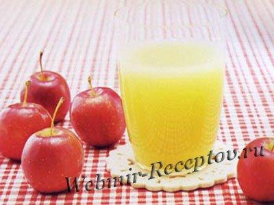 Морс яблочно-лимонный