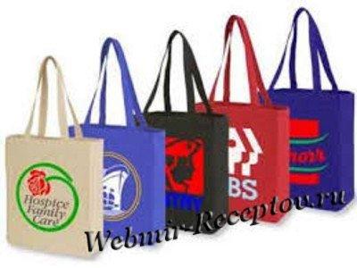 """""""Евроупаковка"""" - изготовление чехлов для одежды с логотипом"""
