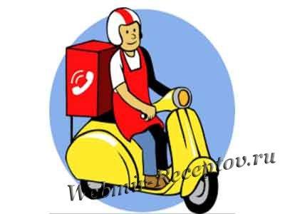 Заказ и доставка еды